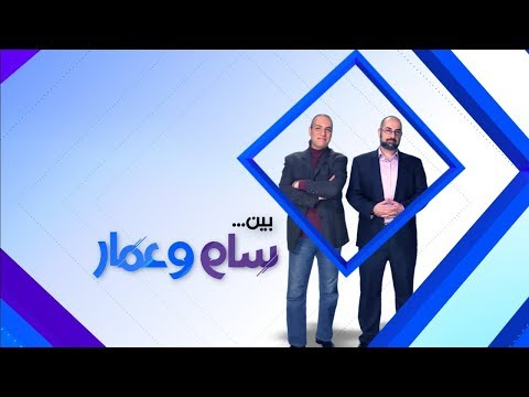 بين سام وعمار - الأقباط: مواطنون وغرباء في الشرق الأوسط  - 21:53-2018 / 12 / 13