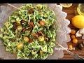 Արուգուլա Պեստո - Arugula Pesto Recipe - Heghineh Cooking Show in Armenian