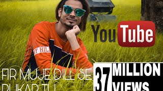 Most Romantic Song ❤ Phir Mujhe Dil Se Pukar Tu - Mohit Gaur ❤ Latest Songs 2018 | New Song  Unisys