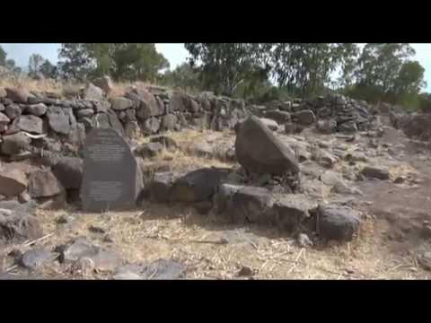 Bethsaida - Why Did Jesus Curse This City?