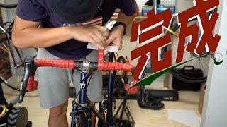 【ついに完成!】ロードバイクをバラ完で組んでみました!
