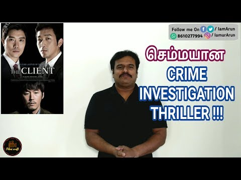 The Client  (2011) Korean Crime Mystery Thriller Movie Review in Tamil by Filmi craft