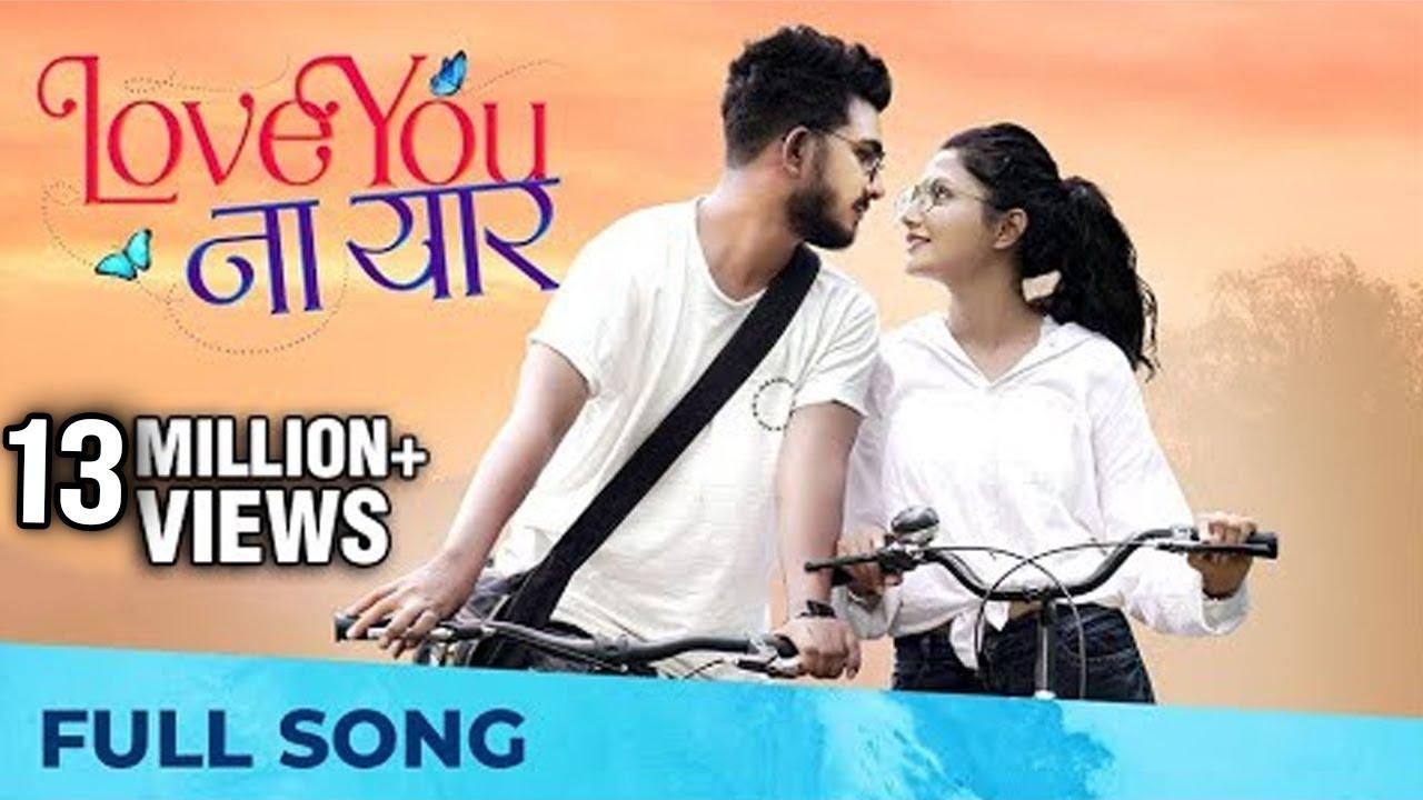 Love You Na Yaar | Marathi Love Song | Sanju Rathod | Sonali Sonawane | Shrushti Malwande | G-spark