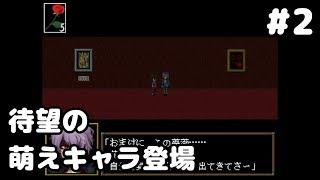 伝説的ホラーフリーゲーム[Ib]#2[ゆっくり]