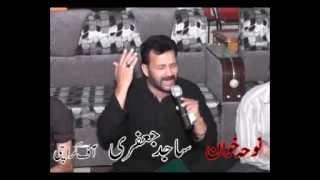Pursa Karbala Ramzaan 2012-Day 2-Majlis before Atraaf Ziaraat