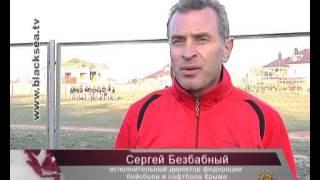 Крымская команда завоевала Кубок Украины по бейсболу