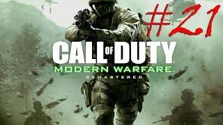 Прохождение Call of Duty 4: MW Remastered #21 - Секс в самолете