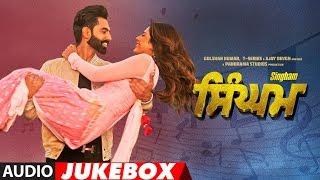 Singham Full Songs | Parmish Verma | Sonam Bajwa | Latest Punjabi Movie 2019