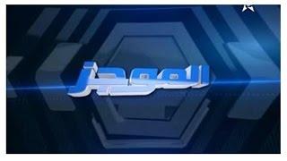 Trail amghras ( aghbalou ) 2017 - تغطية القناة الرياضية المغربية