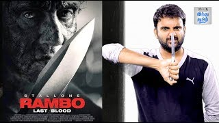 rambo-last-blood