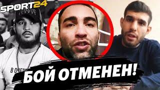 ОФИЦИАЛЬНО: Чоршанбе – Персидский дагестанец ОТМЕНЕН / Хейбати подерется с Тарасовым?