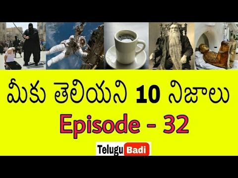 Amazing and Unknown Facts in Telugu | Episode-32 | Telugu Badi