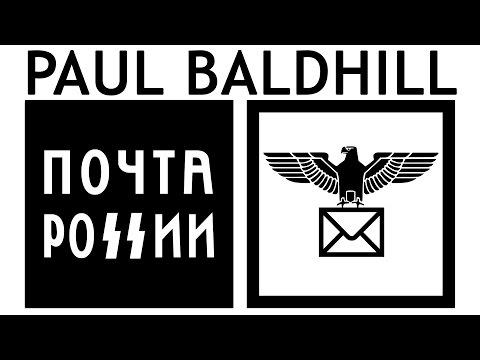 Paul Baldhill - Почта России