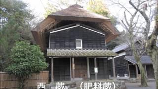 江川邸&韮山反射炉