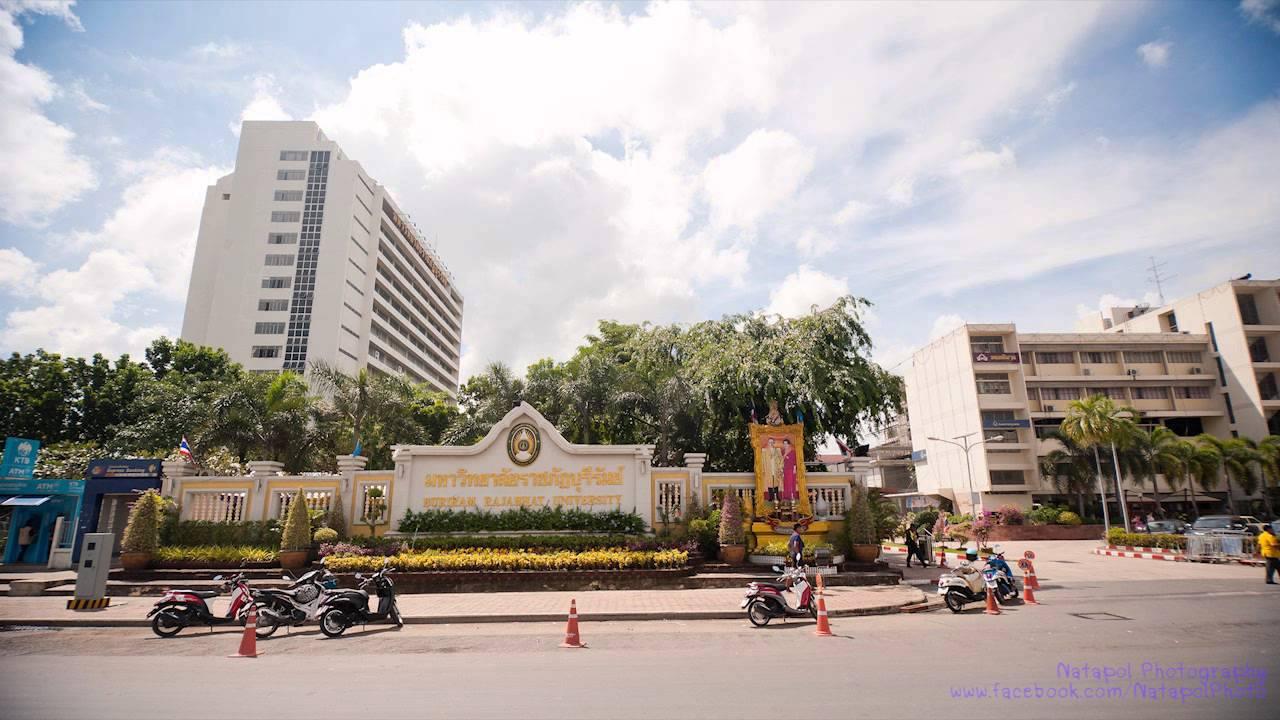 รวมเพลง มหาวิทยาลัยราชภัฏบุรีรัมย์ - YouTube