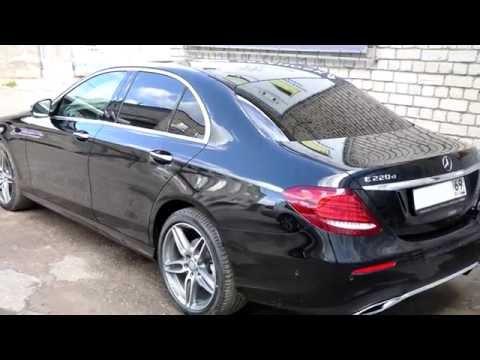 Тонирование Mercedes Benz E220 в АМТ-Тверь