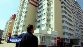 видео: ФАНТАСТИКА!!!Комфортное жилье в экологичном районе за 32 тысячи рублей квадратный метр!!!