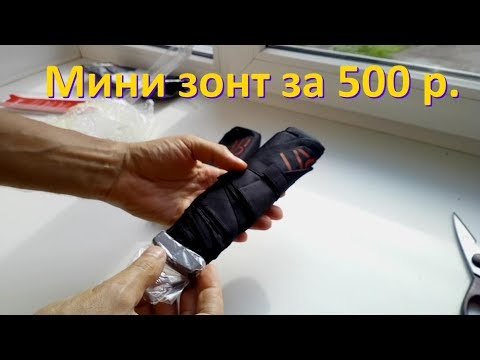 ReUmbrella- зонт обратного сложения! - YouTube