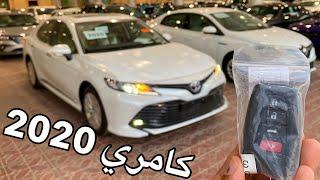 كامري 2020 وصلت الرياض عطنا رايك أيهم اجمل تصميم مع سوناتا 2020
