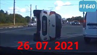 ☭★Подборка Аварий и ДТП от 26.07.2021/#1640/Июль  2021/#дтп #авария
