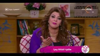 السفيرة عزيزة - الفنانة / هالة صدقي ... حصلي إكتفاء فني بعد شغلي مع الزعيم ومش عايزة أمثل تاني