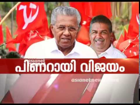 Chengannur by-poll win strengthens Kerala CM Pinarayi Vijayan's barrels | News Hour 31 May 2018