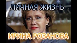 Ирина Розанова - биография, личная жизнь, муж, дети. Актриса сериала В чужом краю