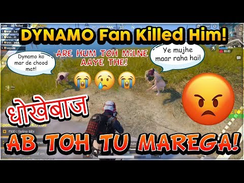Dynamo Fan Killed Him and Abused on Live Stream | Dynamo was Knocked 2-3 Times by his Cheater Fans!
