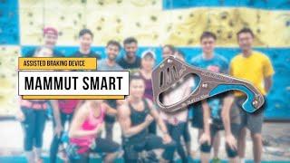 ABD Mammut SMART - Sport Climbing Level 1 Tutorial | MOA Academy
