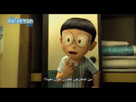 KABALI Doraemon version