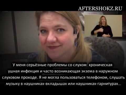 знакомства для глухонемых
