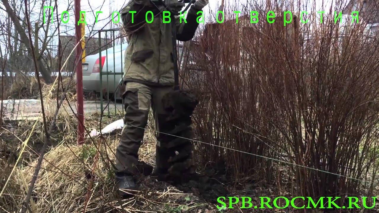 Установка #столбов под забор Лен. область. п.Васкелово, бкм# - YouTube
