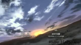 Мир Без Войны!...Аниме клип.
