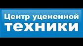 В интернет-магазине rbt. Ru вы сможете купить холодильник атлант по низким ценам. Покупайте холодильники atlant для дома с доставкой в челябинске. Кредит на 3 года: 0% переплат и без первоначального взноса!. Елена орловаиз городатюменьсрок использованияменьше месяца частота.