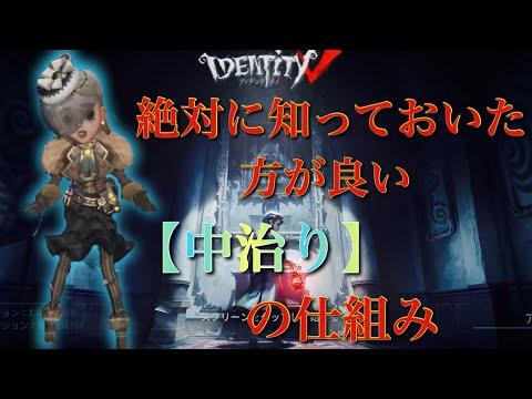 lobi杯3回戦目(裏大会)【IdentityV】【第5人格】
