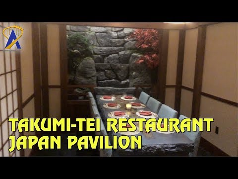 Takumi-Tei Restaurant - Japan Pavilion at Epcot