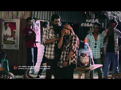 Boottu Paattu - Official Music Video