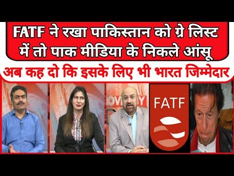 FATF ne rakha pakistan ko grey list mein media ke nikle ansu |