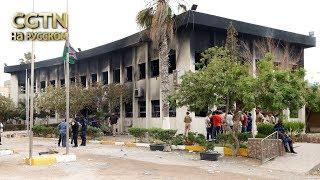 Теракт в здании ЦИК в Триполи