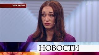 В программе «Пусть говорят» непризнанная дочь Бориса Химичева вновь пройдет тест на ДНК.