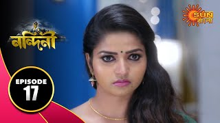 Nandini - Episode 17 | 11 Sept 2019 | Bengali Serial | Sun Bangla TV