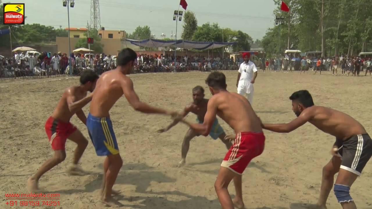 SHAMCHURASI (Hoshiarpur) ਕਬੱਡੀ کبڈی कब्ड्डी KABADDI TOURNAMENT - 2016 | Part 6th