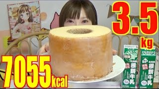 【MUKBANG】 [CLUB HARIE] Huge Baumkuchen With Rusk & 2L of Milk! 3.5Kg, 7055kcal [CC Available]