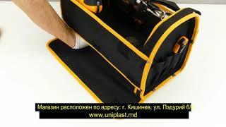 ОБЗОР Сумки-чемодана для инструментов  TOLSEN