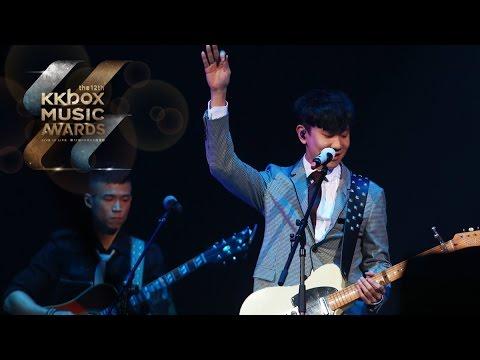 林俊傑 JJ Lin - 超越無限 / 彈唱 / Lier and Accuser / 有夢不難 / 不為誰而作的歌(第 12 屆 KKBOX 風雲榜)