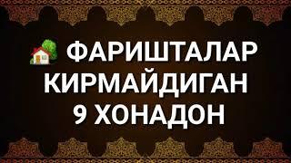 FARISHTALAR KIRMAYDIGON 9 TA UY