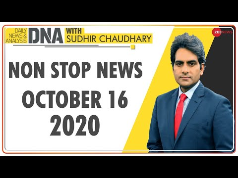 DNA: Non Stop News, Oct 16, 2020 | Sudhir Chaudhary Show | DNA Today | DNA Nonstop News | NONSTOP
