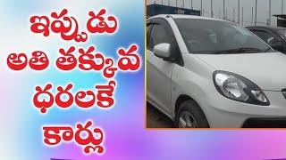 second cars at lb nagar balaji cars prices and models