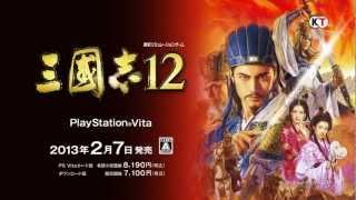 Romance of The Three Kingdoms 12 (PS Vita) Trailer