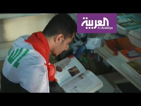 في ساحة التحرير.. المتظاهرون يقرأون في وقت الفراغ  - نشر قبل 4 ساعة